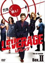 レバレッジ ~詐欺師たちの流儀