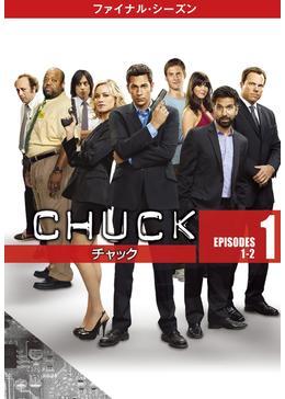 Chuck chuck voltagebd Choice Image