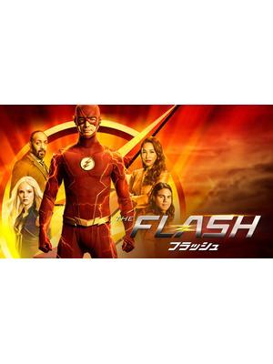The Flash/フラッシュ <セブンス・シーズン>