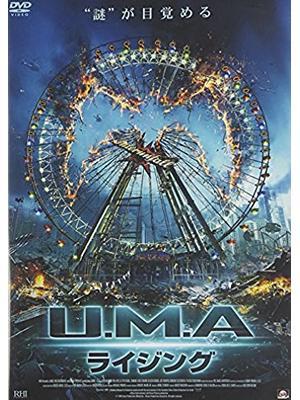 U.M.A.ライジング