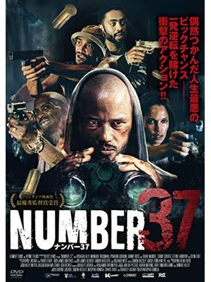 NUMBER37 ナンバー37