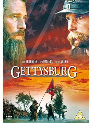 ゲティスバーグの戦い 南北戦争運命の三日間