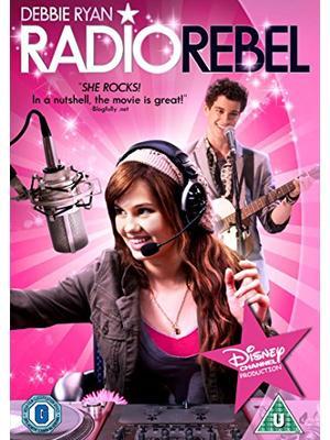 秘密のラジオ・ガール
