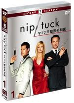 NIP/TUCK -マイアミ整形外科医- <セカンド・シーズン>