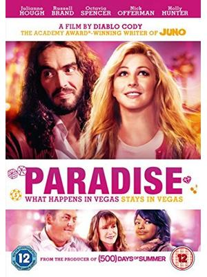 Paradise(原題)