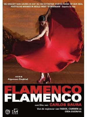 フラメンコ・フラメンコ