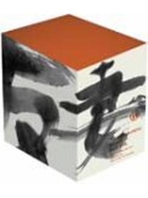 富士に立つ影