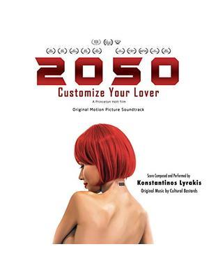 2050(原題)
