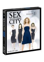 セックス・アンド・ザ・シティ シーズン1