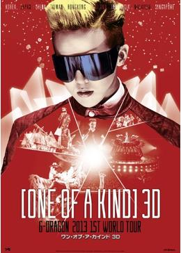 ONE OF A KIND 3D ~G-DRAGON 2013 1ST WORLD TOUR~