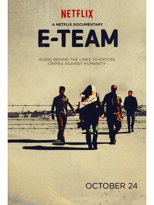 E-チーム