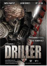 ドリラー DRILLER