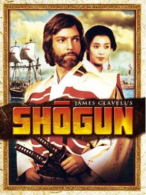 将軍 SHOGUN