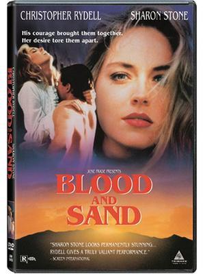 血と砂・完全版