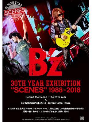 "B'z 30th Year Exhibition ""SCENES"" 1988-2018"