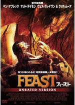 The FEAST/ザ・フィースト