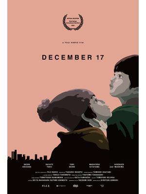 DECEMBER17