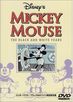 ミッキーマウス ブラック&ホワイト
