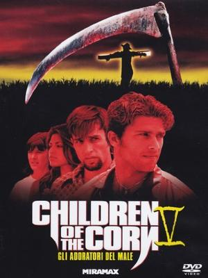 チルドレン・オブ・ザ・コーン5:恐怖の畑