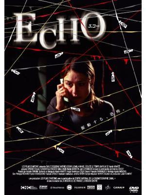 ECHO エコー