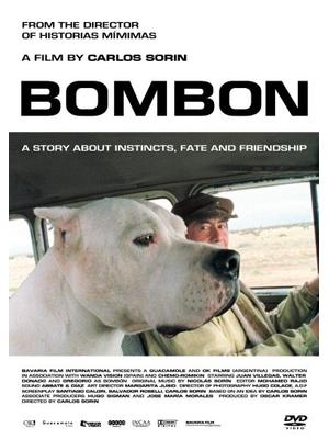 ボンボン BOMBON