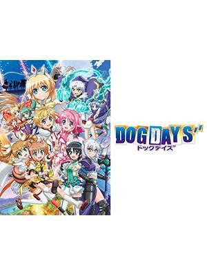 DOG DAYS″