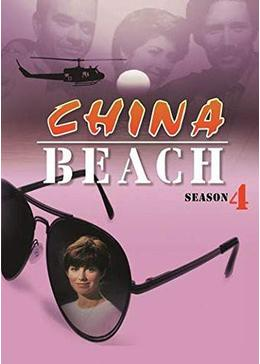 China Beach Season4(原題)