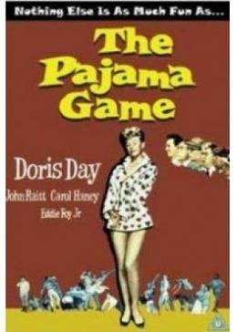 パジャマゲーム