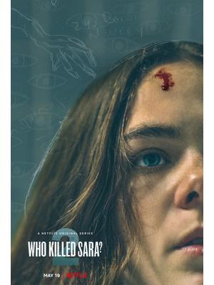 そしてサラは殺された シーズン2