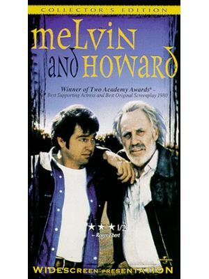 メルビンとハワード