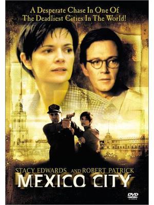 トラフィック・オブ・メキシコ
