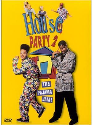 ハウス・パーティ/パジャマでシェイクヒップ!
