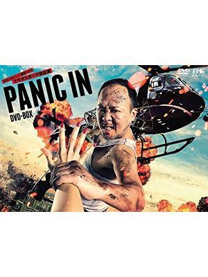 PANIC IN