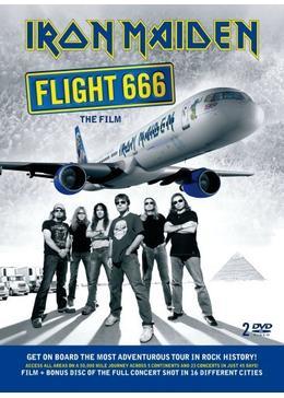 フライト666