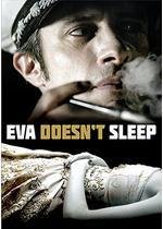 エビータは眠らない