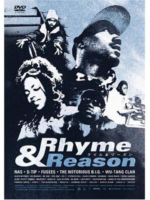 Rhyme&Reason ライム&リーズン