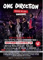 "One Direction ""Where We Are""フィルム・コンサート"