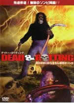 魔女の呪いから生れし復讐のゾンビ Dead & Rotting