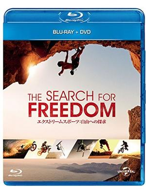 The Search for Freedom(原題)