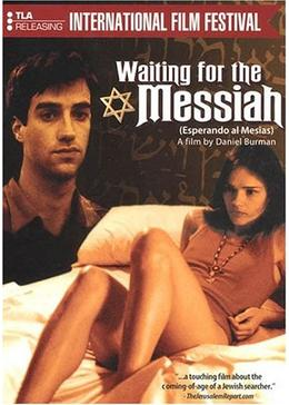 Waiting for the Messiah(救世主を待ちながら)