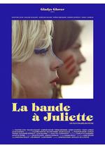 ジュリエットの仲間