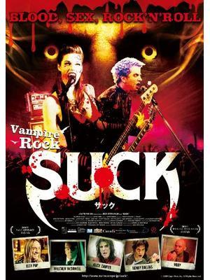 SUCK サック/ヴァンパイア・サック