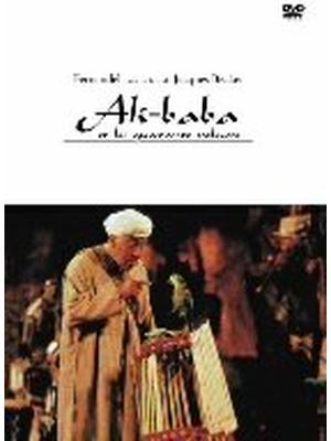アラブの盗賊