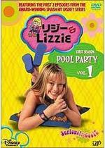 リジー&Lizzie ファースト・シーズン