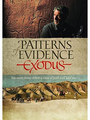 パターン・オブ・エビデンス:出エジプト記