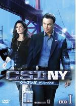 CSI:ニューヨーク シーズン9 ザ・ファイナル