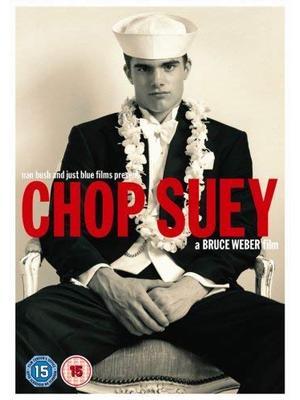 Chop Suey(原題)