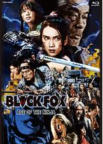 BLACKFOX: Age of the Ninja