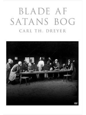 サタンの書の数ページ