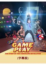 Gameplay: The Story of the Videogame Revolution(原題)
